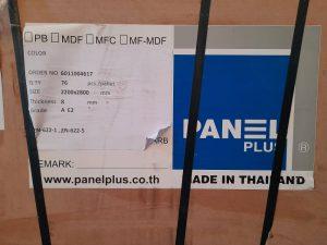 MDF خام سایز 2.80×2.20
