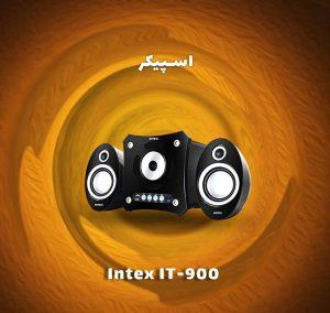 اسپیکر Intex IT-900
