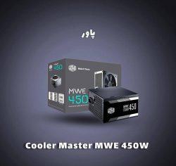 پاور Cooler Master MWE