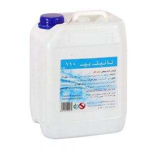 محلول ضدعفونی کننده محیطی NANIT حجم 5 لیتر